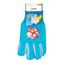 Stocker rukavice dětské modré